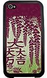 iPhone4&4s用バックカバー/和ケース「石田三成」
