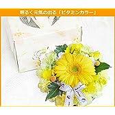 おいしそうなお花のデコレーションケーキ!ビタミンカラー♪スリムキャンドルがお洒落! お誕生日に生花のおしゃれなアンオリジナルフラワーケーキ