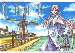 ARIA (1) (BLADE COMICS)