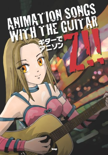 Guitar in unison Z! ANIMATION SONGS WITH THE GUITAR Z! (GUITAR SONG BOOK)