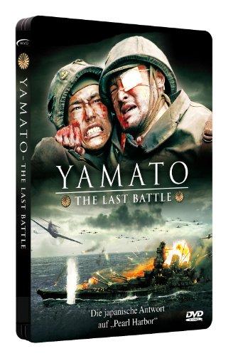 Yamato - The Last Battle (Steelbook)
