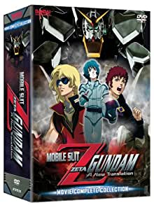 Mobile Suit Zeta Gundam: Movie Complete Collection
