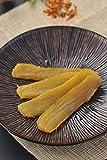 べにはるか ほしいも(干し芋、干しいも、乾燥芋)350g 茨城県産【国産】