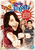 Icarly: Igo To Japan [DVD]