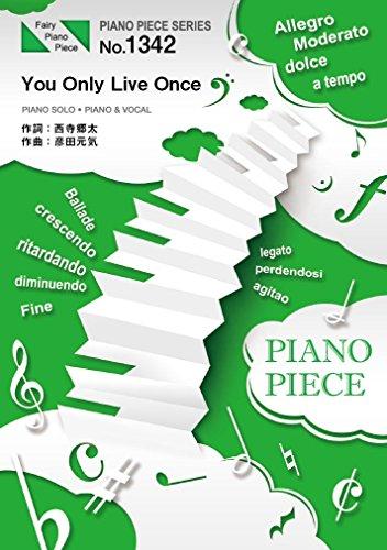 ピアノピース1342 You Only Live Once by YURI!!! on ICE feat. w.hatano (ピアノソロ・ピアノ&ヴォーカル)~TVアニメ「ユーリ!!! on ICE」エンディング