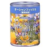 Azmira(アズミラ) 猫用缶フード オーシャンフィッシュ 374g × 12個【まとめ買い】