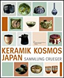 img - for Ceramic Cosmos Japan book / textbook / text book