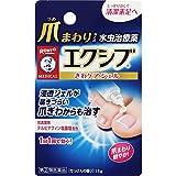 【指定第2類医薬品】メンソレータム エクシブWきわケアジェル 15g