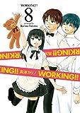 WORKING!! 8巻 (デジタル版ヤングガンガンコミックス)