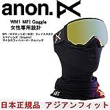 anon.(アノン) anon ゴーグル ASIAN FIT WM1 MFI フェイスマスク付き AURA BLACK/ GOLD CHROME + RED ICE アノン ゴーグル 16-17 アジアンフィット スノーボードゴーグル