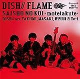 DISH//「FLAME」