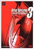 グランツーリスモ3A‐spec公式ガイドブック ザ・ベスト・ナビゲーター