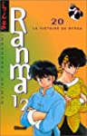 Ranma 1/2 Vol.20