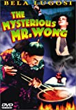 Mysterious Mr Wong [DVD] [1935] [Region 1] [US Import] [NTSC]
