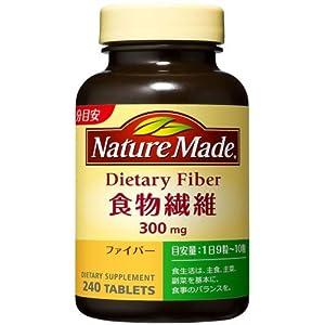 ▶︎大塚製薬 ネイチャーメイド 食物繊維 240粒の購入はこちら♩