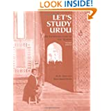 Let's Study Urdu: An Introduction to the Script (Yale Language)
