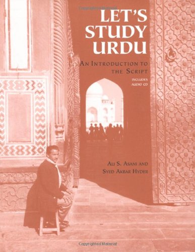 Let's Study Urdu: An Introduction to the Script (Yale Language Series)
