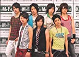 Kis-My-Ft2 公式グッズ  キスマイ初期  GREAT ADVENTURE Tour 記念 クリアファイル + デビューコンサート会場銀テープ