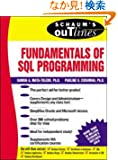 Schaum's Outline of Fundamentals of SQL Programming (Schaum's Outline Series)