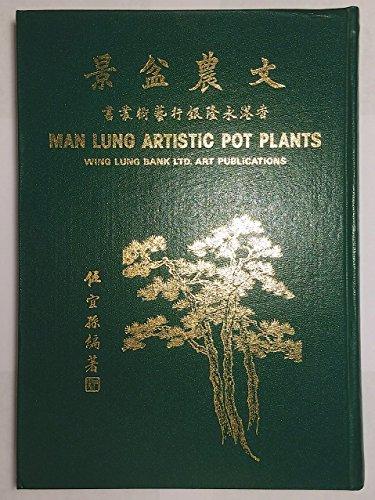 man-lung-artistic-pot-plants