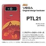 au VEGA PTL21 ケース VEGA PTL21 カバー ケース・ジャケット【サンセット333/ptl21-PM333】