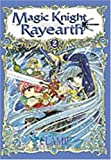 echange, troc Clamp - Magic Knight Rayearth, Tome 2 :