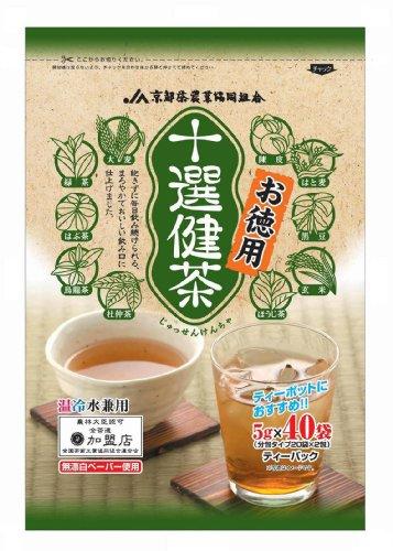 京都茶農協 お徳用十選健茶ティーパック 5g×40袋入り