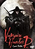 echange, troc Vampire Hunter D [Import USA Zone 1]