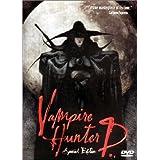 Vampire Hunter D ~ Kaneto Shiozawa