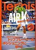 Tennis Magazine (テニスマガジン) 2008年 11月号 [雑誌]