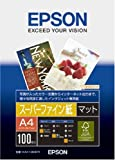 EPSON エプソン純正スーパーファイン紙 A4 100枚 KA4100SFR
