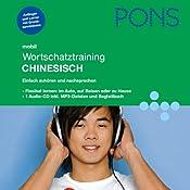Chinesisch Wortschatztraining. PONS Mobil Wortschatztraining Chinesisch (       ungekürzt) von Jie Tan Spada Gesprochen von: Jie Tan Spada