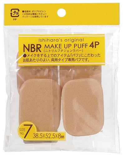 石原 NBR メイクパフ KOー4007