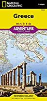 Greece: National Geographic: Adventure Map (National Geographic: Adventure Map (3316))