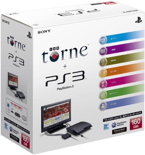 PlayStation 3(160GB) 地デジレコーダー(torne トルネ同梱)パック(CEJH-10011)
