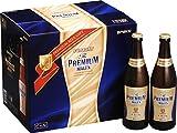サントリー ザ・プレミアム・モルツ 中瓶セット 500ml×12本 BPMK12