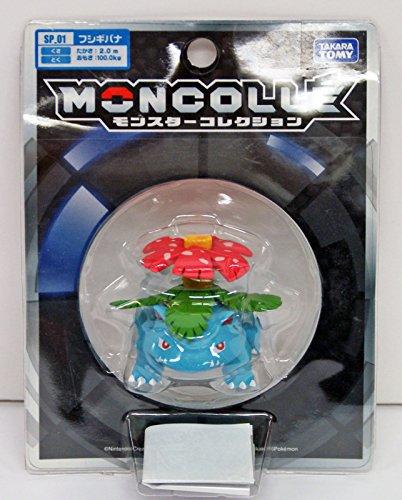 TAKARA TOMY Pokemon MONSTER COLLECTION XY SP-01 Venusaur Fushigibana #003 Figure