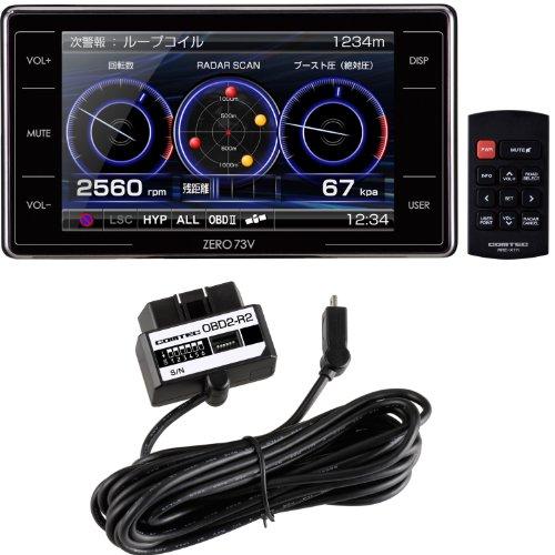 【Amazon.co.jp 限定】 コムテック(COMTEC)超高感度GPSレーダー探知機 ZERO73V & OBD2-R2セット ZERO 73VR