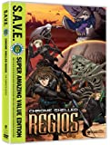 Chrome Shelled Regios: The Complete Series S.A.V.E.