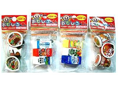 Ramen Cups Daiso Funny Erasers from Japan - 1