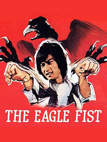 The Eagle Fist