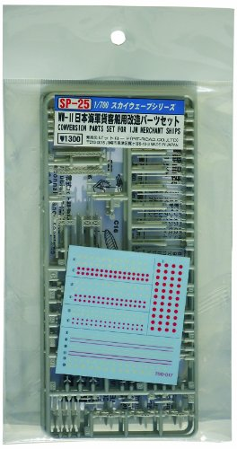 Skywave 1/700 Conversion Parts for Japanese WWII Navy Merchant Ships Model Kit