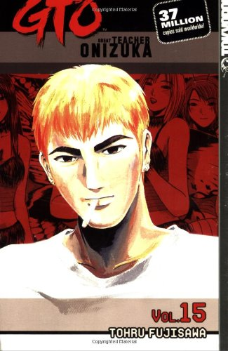 GTO コミック15巻 (英語版)