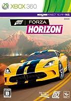 Forza Horizon (通常版)