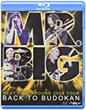 Blu-Ray BACK TO BUDOKAN - MR BIG