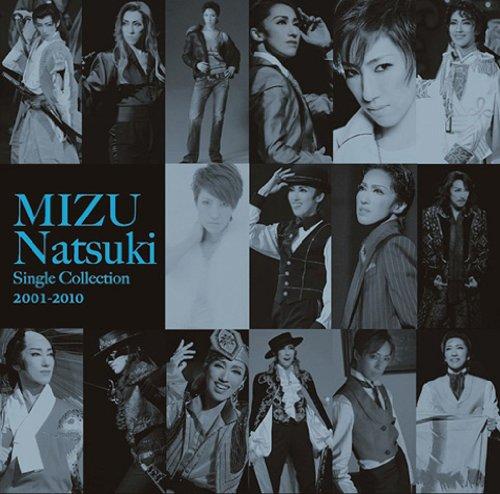 MIZU Natsuki Single Collection