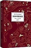 El amor en los tiempos del cólera / Love in the Time of Cholera(Chinese Edition)