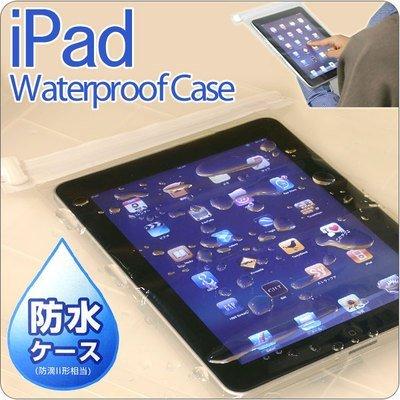 ラスタバナナ iPadアクセサリー iPad専用 防水ケース 二重ジッパータイプ RB9CK61