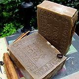 All Natural Artisan Pure Hawaiian Kona Coffee Soap Bar ~ Natural Handcrafted...