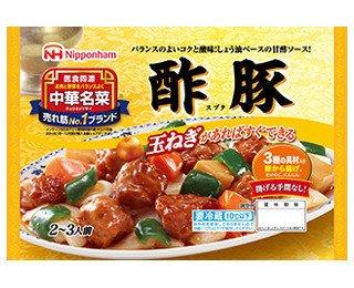 日本ハム 中華名菜 酢豚X12袋 おいしい中華つくれます 冷蔵商品